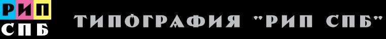 logo-rip-long